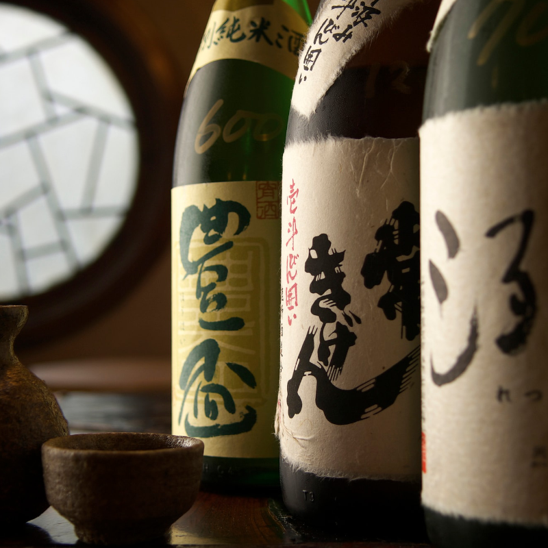 Les sakés